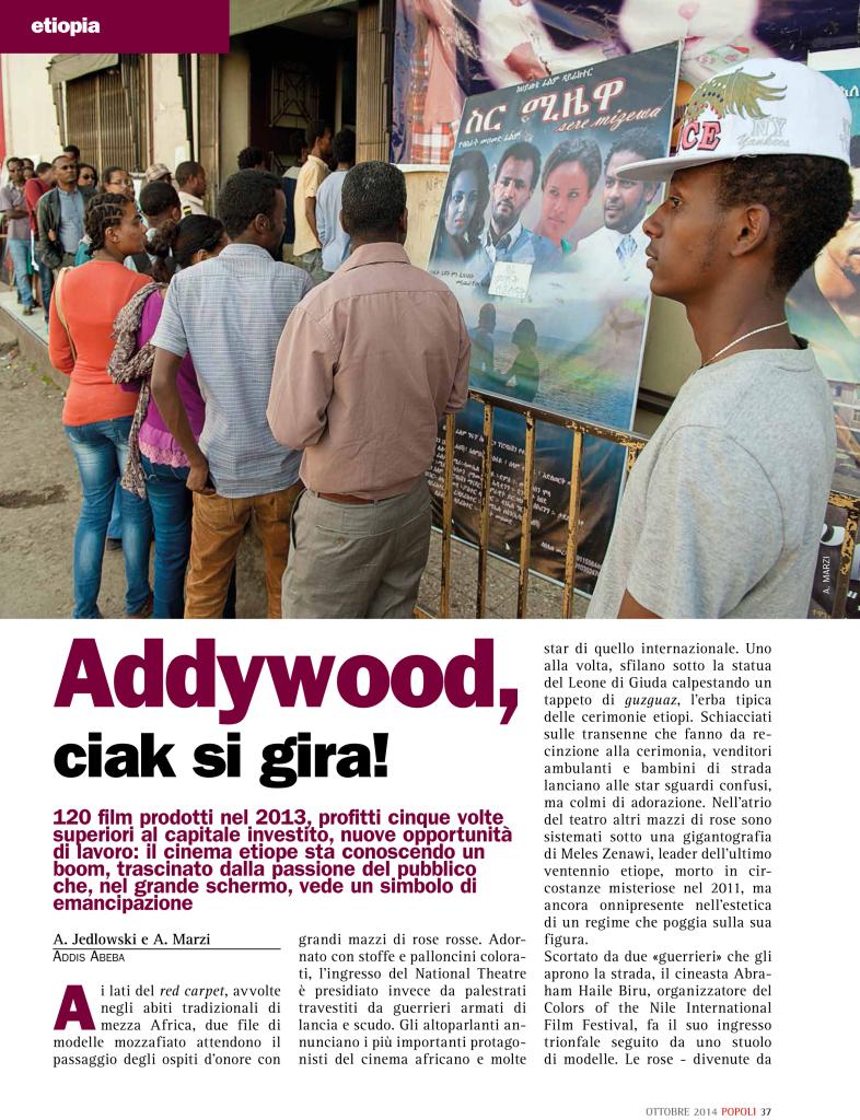 Addywood-1
