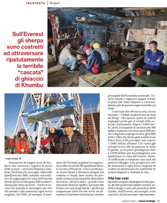 sherpa-nuova-ecologia-3-20-2