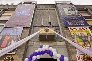 The growth of the Ethiopian film industry has also a strong impact on the city landscape, with colorful film posters and advertising materials now exhibited at every street corner